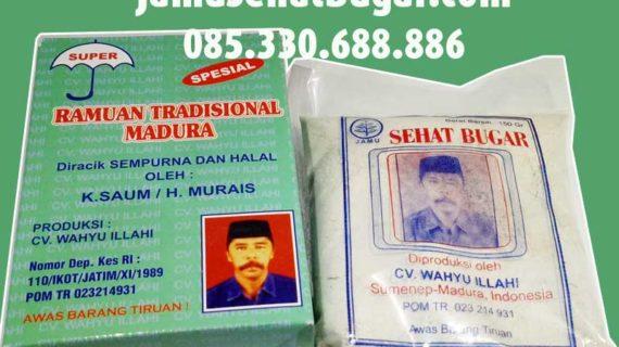 Distributor Jamu Tradisional Madura CV Wahyu Illahi Murah